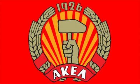 AKEL resmi olarak Stavros Malas'ı destekliyor