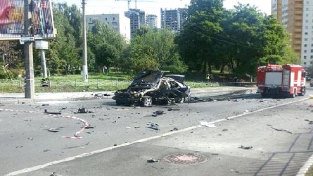 Ukrayna'nın Başkenti Kiev'de Patlama
