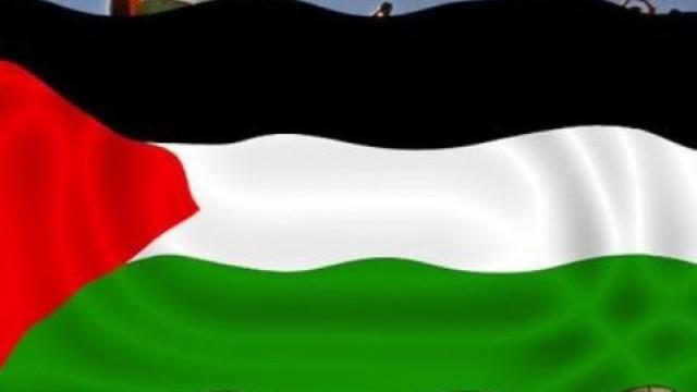 """Gazze'de """"Balfour"""" Protestosu"""