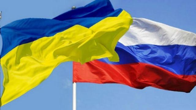 Ukrayna, Rusya ile silah tedariki anlaşmasını feshetti