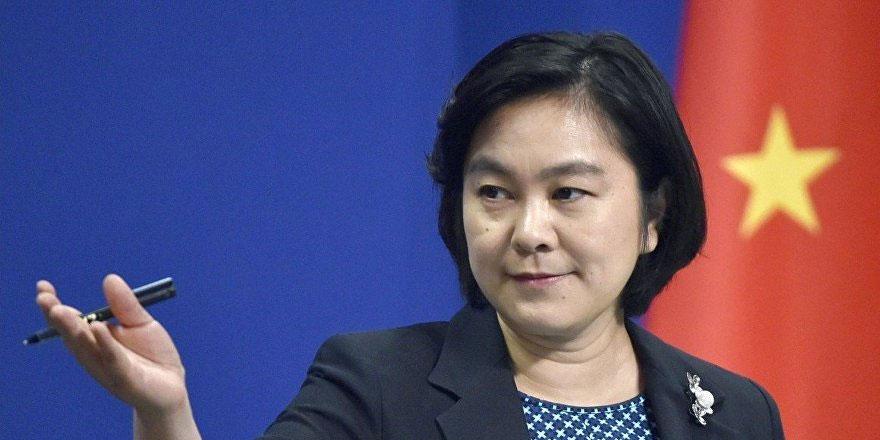 Çin'den Hong Kong İnsan Hakları ve Demokrasi Yasası'na misilleme: ABD donanmasının ziyareti askıya alınacak