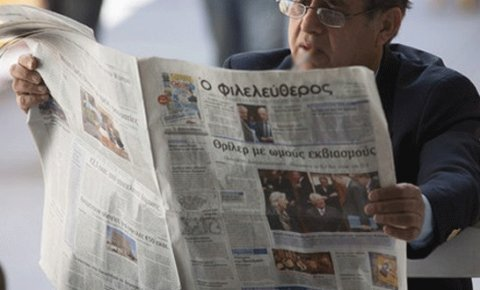 Yakovidis Kıbrıs Sorununun BM kararları temelinde çözümlenebileceğini savundu
